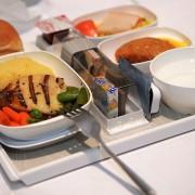 ویژگی های کترینگ خطوط هوایی امارت؛روزانه ۱۵۰هزار پرس غذا